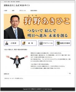トップページ画像